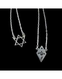 Escapulário de Prata Judaico - Masculino e Feminino